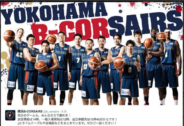 デキるマリサポとベイファンは、今日(11/20)はビーコル(横浜ビー・コルセアーズ)の応援に横浜国際プールに行こー