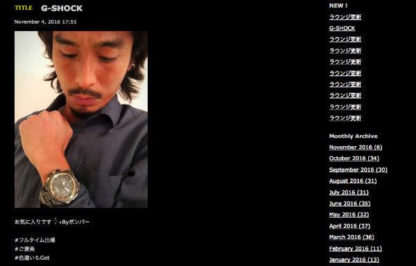 中澤佑二が「フルタイム出場のご褒美」で買ったG-SHOCKを調べてみた。