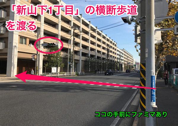 yokohama-bay-hall-route-05