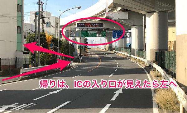 yokohama-bay-hall-route-07