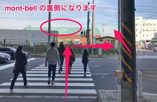 yokohama-bay-hall-route-10