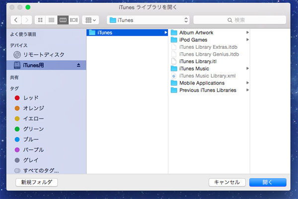 itunes-portable-hdd-01