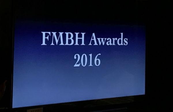 FMBH Awards 2016に参加してきました。そして「最優秀ブログ賞」と「FMBH特別賞」いただきました! #fmbhaward