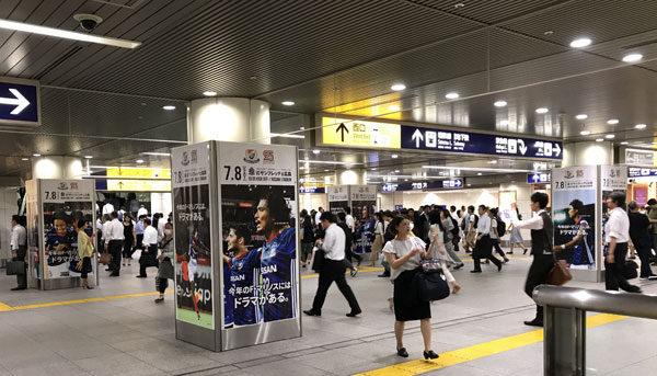 今週の「横浜駅みなみ西口」のプロモーションポスターまとめ(第18節 サンフレッチェ広島F.C戦)
