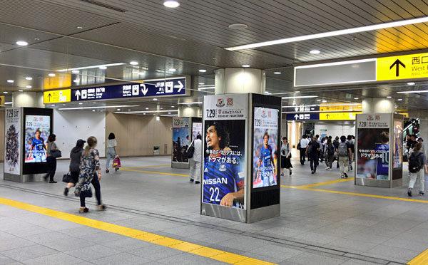 今週の「横浜駅みなみ西口」のプロモーションポスターまとめ(第19節 清水エスパルス戦)