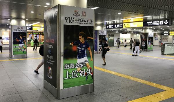今週の「横浜駅みなみ西口」のプロモーションポスターまとめ(第26節 柏レイソル戦)