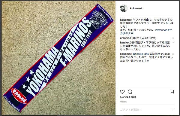 サカタ の タネ 株主 優待