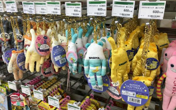 ご当地お土産「CRAFTHOLIC(クラフトホリック)」を名古屋で買うならココで! | 東急ハンズ 名古屋店