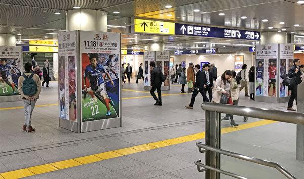 今週の「横浜駅みなみ西口」のプロモーションポスターまとめ(第32節 セレッソ大阪戦)