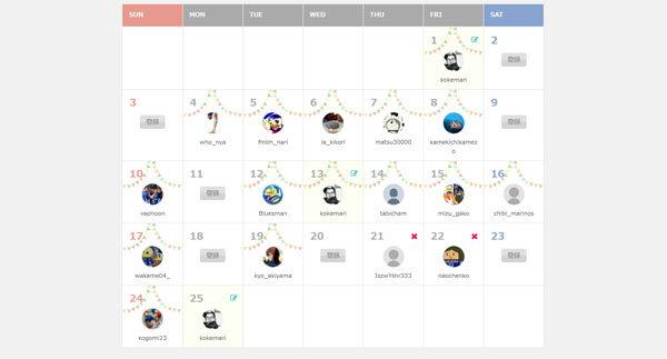 横浜F・マリノスAdvent Calendar 2017(Adventar)終了しました。