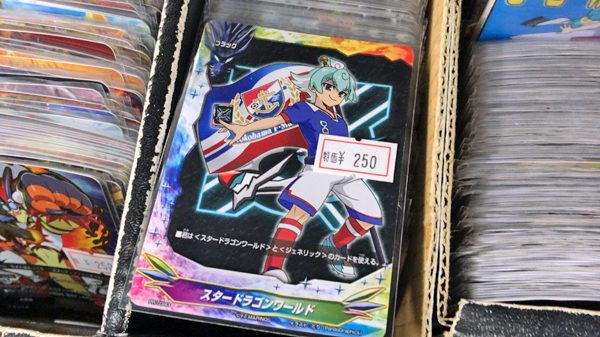 トレーディングカードゲーム「バディファイト」の横浜F・マリノスとのプロモーションカードを売りに行ってみた。
