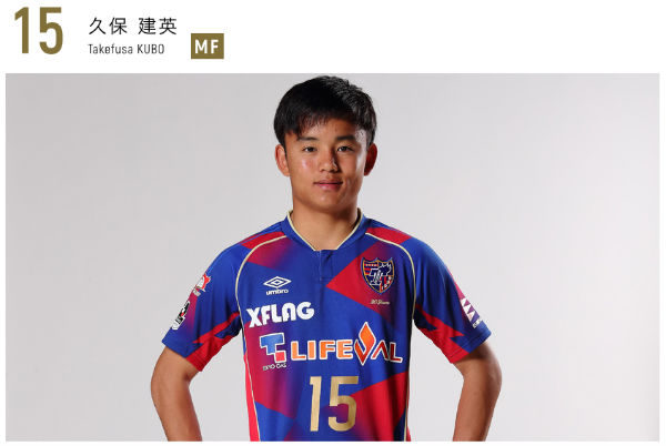 久保建英(くぼ たけふさ)@FC東京[2018-2019 移籍/新加入/契約更改]