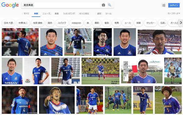 月刊 栗原勇蔵(2018年8月号)