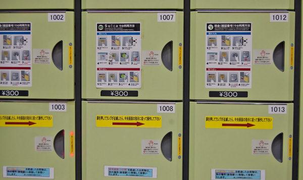 交通系ICカードを使う「コインロッカー」で、預けたポス活の荷物を取り出せなかった話。