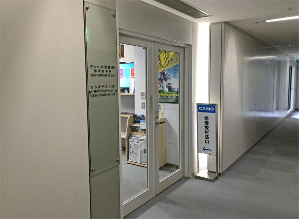 桜木町の「CASIO横浜サービスステーション」でG-SHOCKの電池交換をしてきた。