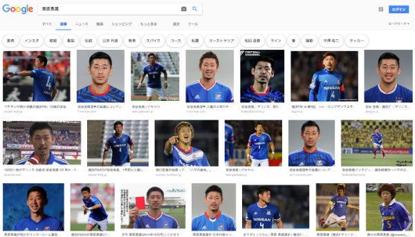 月刊 栗原勇蔵(2018年9月号)
