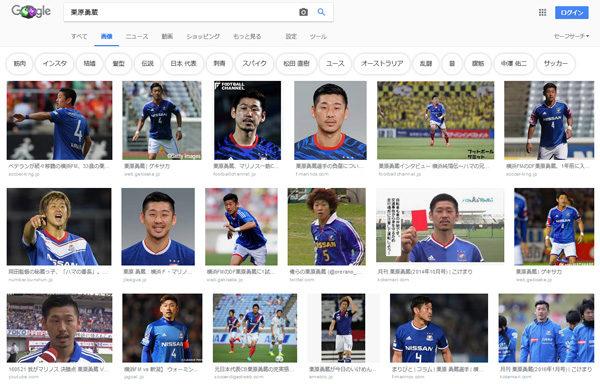 月刊 栗原勇蔵(2018年10月号)