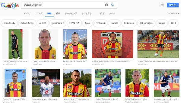 Dusan Cvetinovic(ドゥシャン ツェティノヴィッチ)[2019 移籍/新加入/契約更改]