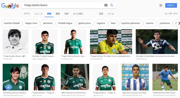 Thiago Martins(チアゴ マルチンス)[2019 移籍/新加入/契約更改]