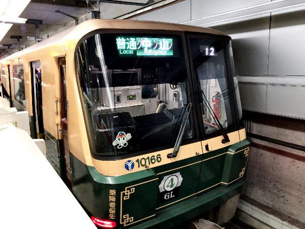 「F・マリノストレイン(横浜市営地下鉄)」に乗ってきた。