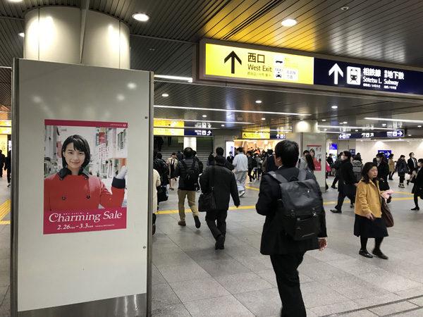 今週の「横浜駅みなみ西口」のプロモーションポスター…を撮りに行ったらなかった。