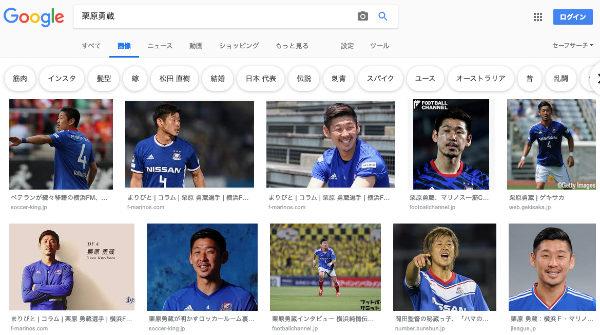 月刊 栗原勇蔵(2019年2月号)