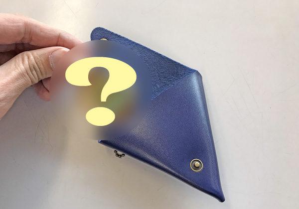 【その手が】ゴッグさんが「トリメンでもらえるコインケース」に入れていたものとは?【あったか】