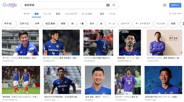 月刊 栗原勇蔵(2019年4月号)