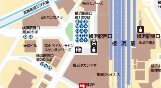 横浜駅から「三ツ沢総合グランド入口」に行くバス路線のおさらい。穴場の乗り場も見つけた!