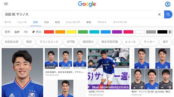 池田 航(いけだ こう) [2020 移籍/新加入/契約更改]