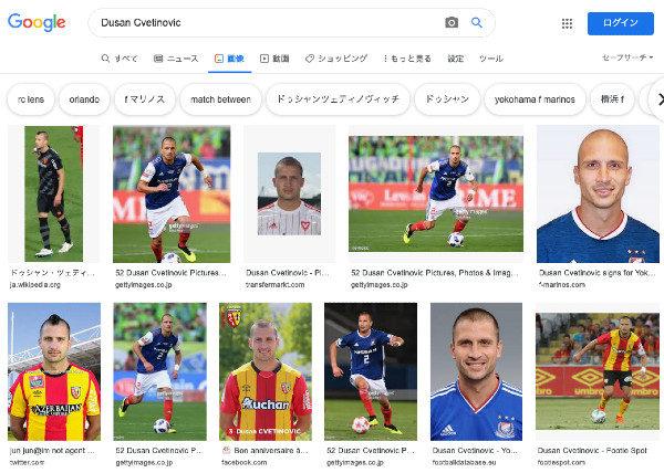 Dusan Cvetinovic(ドゥシャン ツェティノヴィッチ)[2020 移籍/新加入/契約更改]
