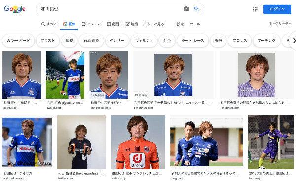 和田 拓也(わだ たくや)[2020移籍/新加入/契約更改]