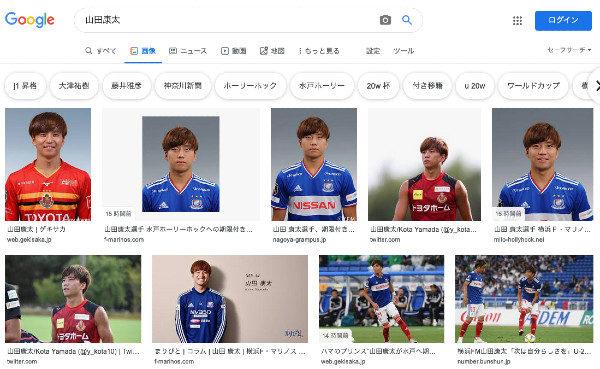 山田 康太(やまだ こうた) @y_kota10 [2020移籍/新加入/契約更改]