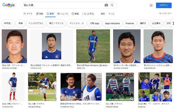 西山 大雅(にしやま たいが) @nishiyamataiga  [2020移籍/新加入/契約更改]