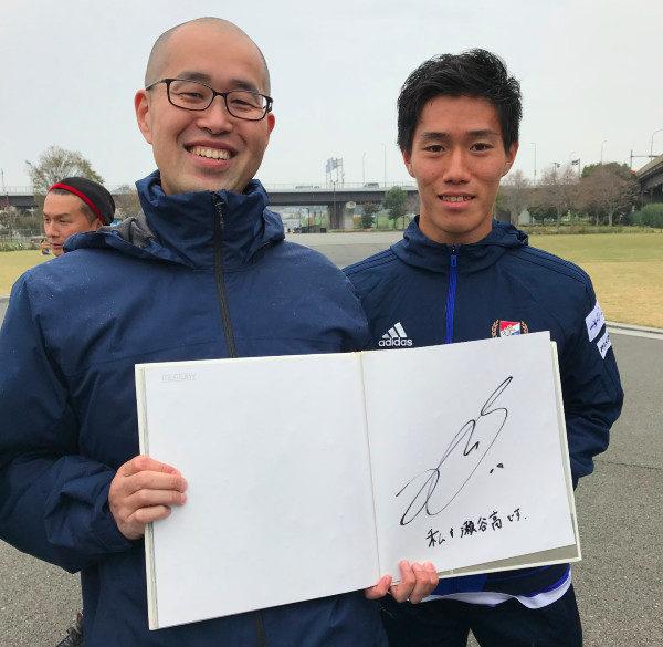 横浜F・マリノスのトップパートナー、オウルテックの中の人ことアンディ君にめっちゃ感謝されてた件。 #私も瀬谷高校です