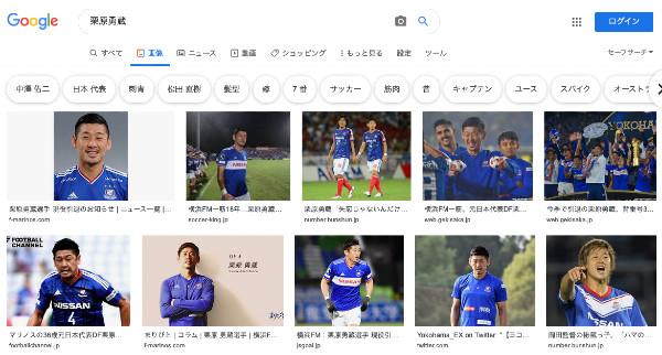 月刊 栗原勇蔵(2019年11月号)