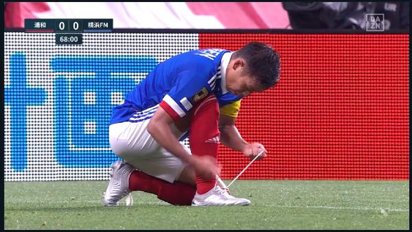 「あれ?何か一手間多くない?」喜田選手のスパイクの紐の結び方を解説。