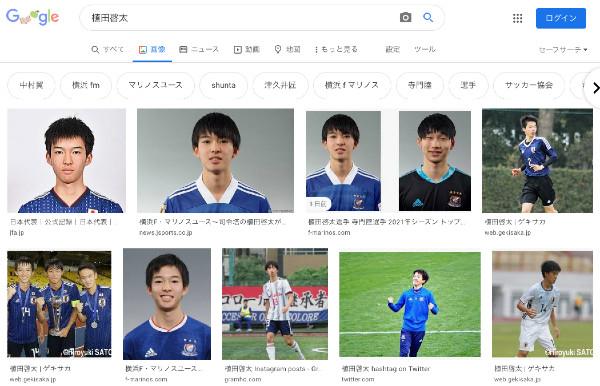 植田 啓太(うえだ けいた)/横浜F・マリノスユース [2021 移籍/新加入/契約更改]