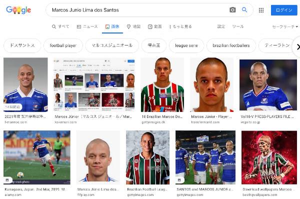 Marcos Júnior(マルコス ジュニオール/Marcos Júnior Lima dos Santos)@marcosjr35  [2021 移籍/新加入/契約更改]