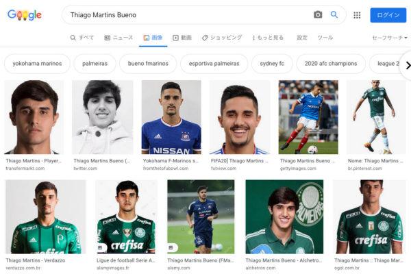 Thiago Martins(チアゴ マルチンス/Thiago Martins Bueno) @thmartinsb [2021 移籍/新加入/契約更改]