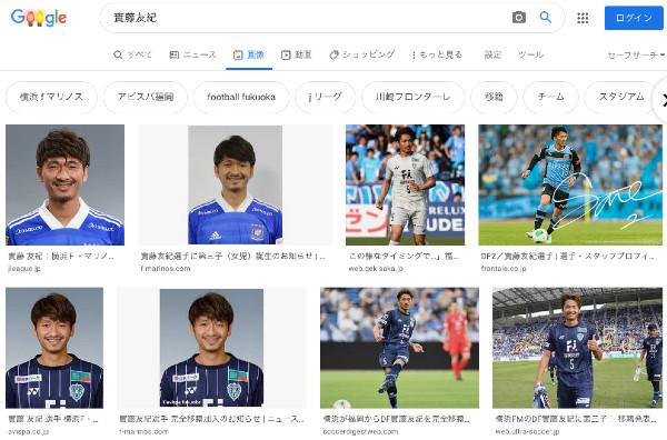 實藤 友紀(さねとう ゆうき)[2021 移籍/新加入/契約更改]