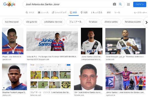 Júnior Santos(ジュニオール サントス/José Antonio dos Santos Júnior)/柏から期限付き移籍[2021 移籍/新加入/契約更改]