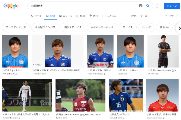 山田 康太(やまだ こうた) @y_kota10  [2021 移籍/新加入/契約更改]
