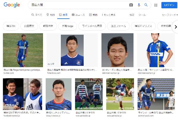 西山 大雅(にしやま たいが) @nishiyamataiga  [2021移籍/新加入/契約更改]