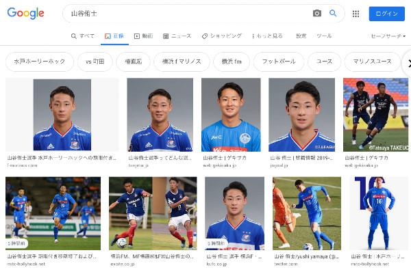 山谷 侑士(やまや ゆうし) @soccer_yushi9 [2021移籍/新加入/契約更改]