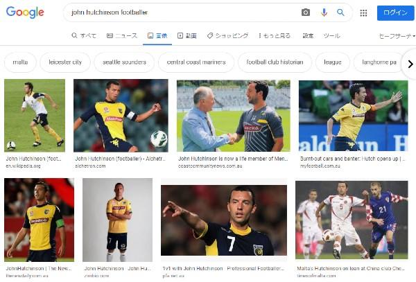 ジョン・ハッチンソン(John Hutchinson)/シアトル・サウンダーズFC(米) [2021 移籍/新加入/契約更改]