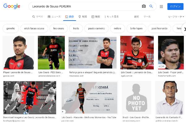 レオ・セアラー(Léo Ceará/Leonardo de Sousa PEREIRA)/ECヴィトーリア(ブラジル2部) [2021 移籍/新加入/契約更改]