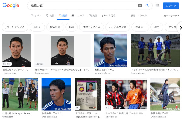 松橋 力蔵(まつはし りきぞう)トップチームコーチ [2021 移籍/新加入/契約更改]