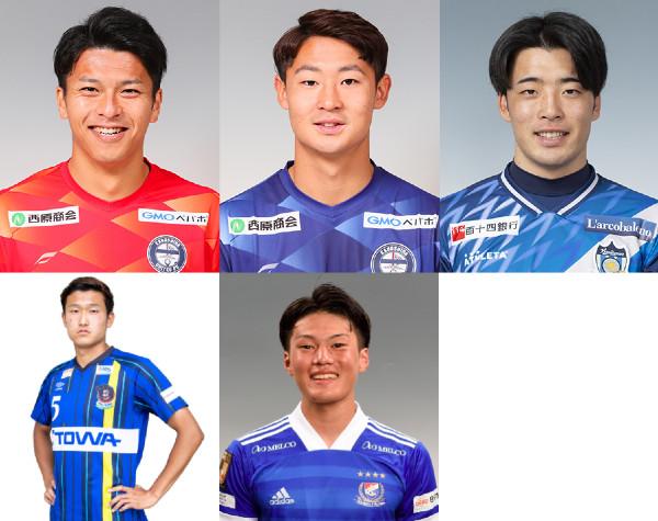 横浜F・マリノス 期限付き移籍選手の動向まとめ(2021年1月)/J3リーグ他 所属選手