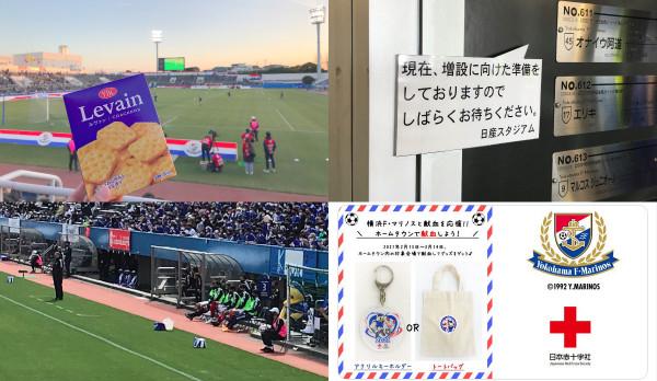 月刊 こけまり(2021年3月)